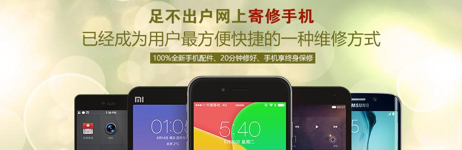 手机千赢国际首页