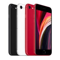 iPhone SE 2维修